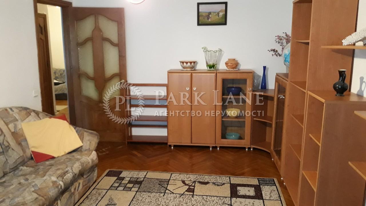 Квартира ул. Марьяненко Ивана, 13, Киев, A-49856 - Фото 19