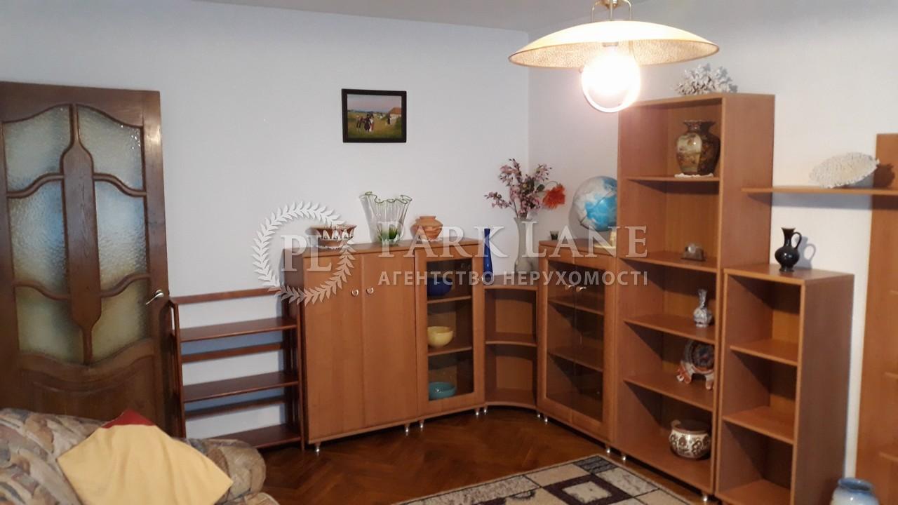 Квартира ул. Марьяненко Ивана, 13, Киев, A-49856 - Фото 20