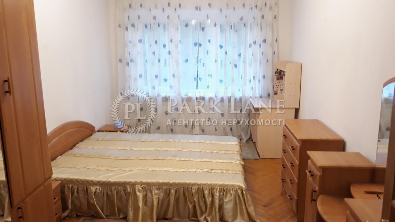 Квартира ул. Марьяненко Ивана, 13, Киев, A-49856 - Фото 10