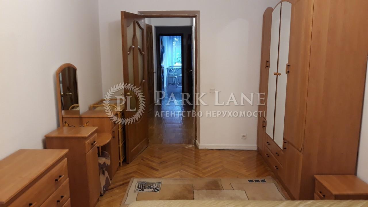 Квартира ул. Марьяненко Ивана, 13, Киев, A-49856 - Фото 21