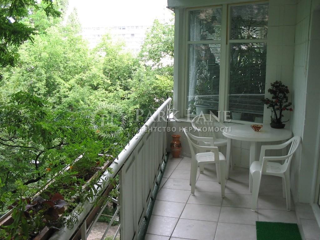 Квартира ул. Марьяненко Ивана, 13, Киев, A-49856 - Фото 23