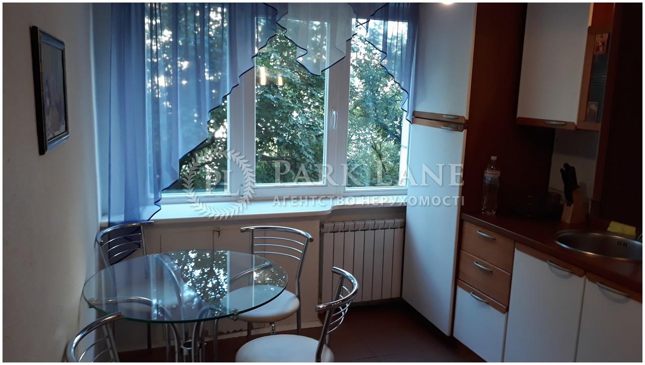 Квартира ул. Марьяненко Ивана, 13, Киев, A-49856 - Фото 12