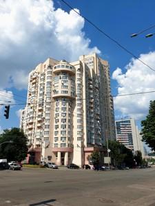 Квартира B-97920, Липківського Василя (Урицького), 18, Київ - Фото 1