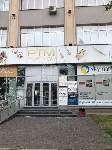 Офіс, Липківського Василя (Урицького), Київ, E-41000 - Фото