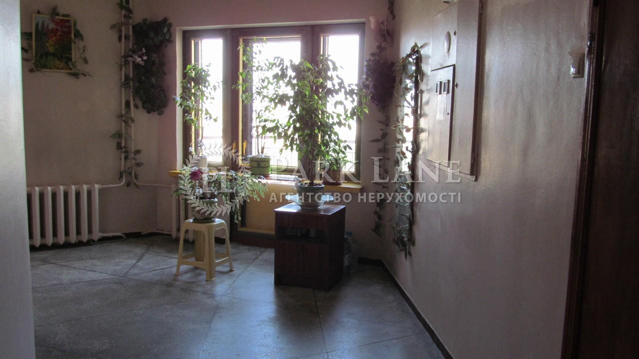 Квартира Леси Украинки бульв., 9в, Киев, J-27670 - Фото 28