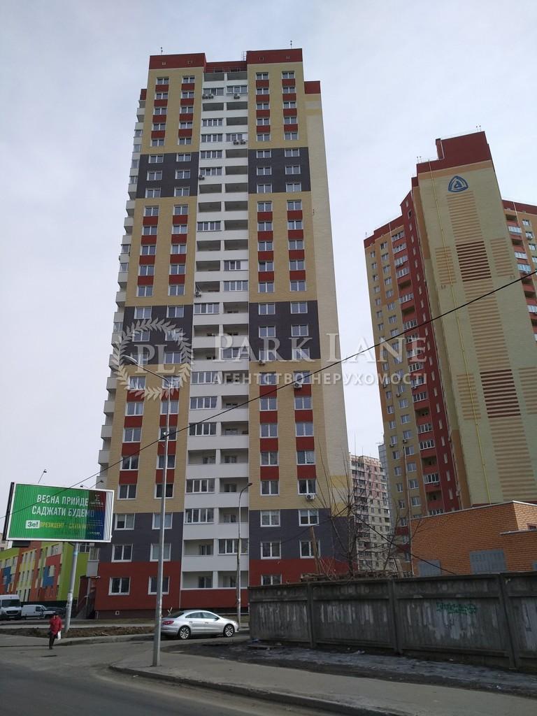 Квартира Глушкова Академика просп., 6 корпус 16, Киев, Z-535626 - Фото 8
