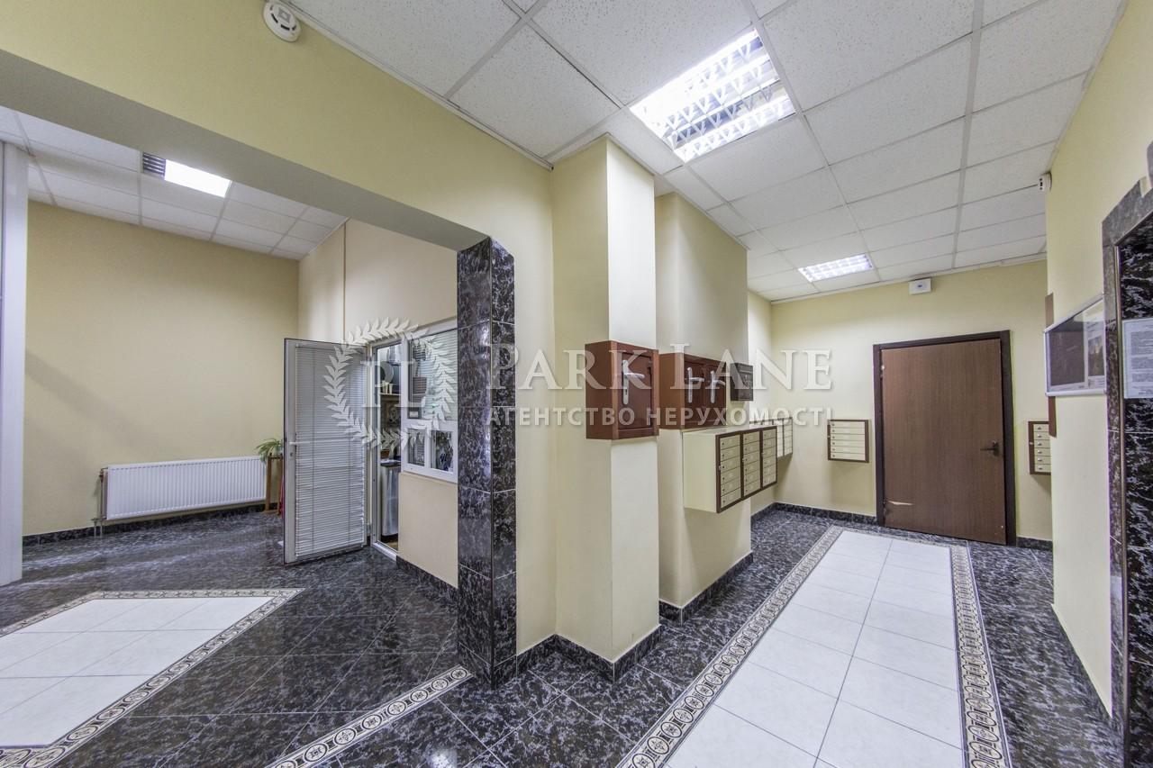 Квартира ул. Старонаводницкая, 6б, Киев, R-26402 - Фото 42