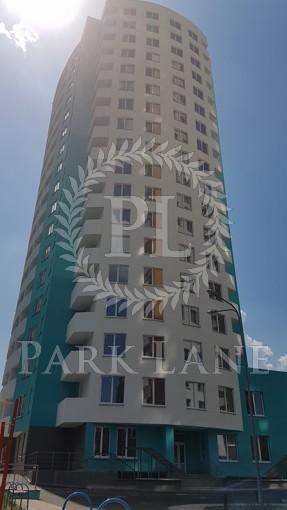 Квартира, Z-510437, 137а