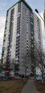 Коммерческая недвижимость, Z-265093, Теремковская, Голосеевский район