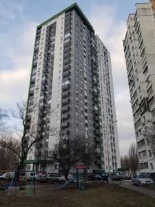 Квартира L-28315, Теремківська, 3а, Київ - Фото 2