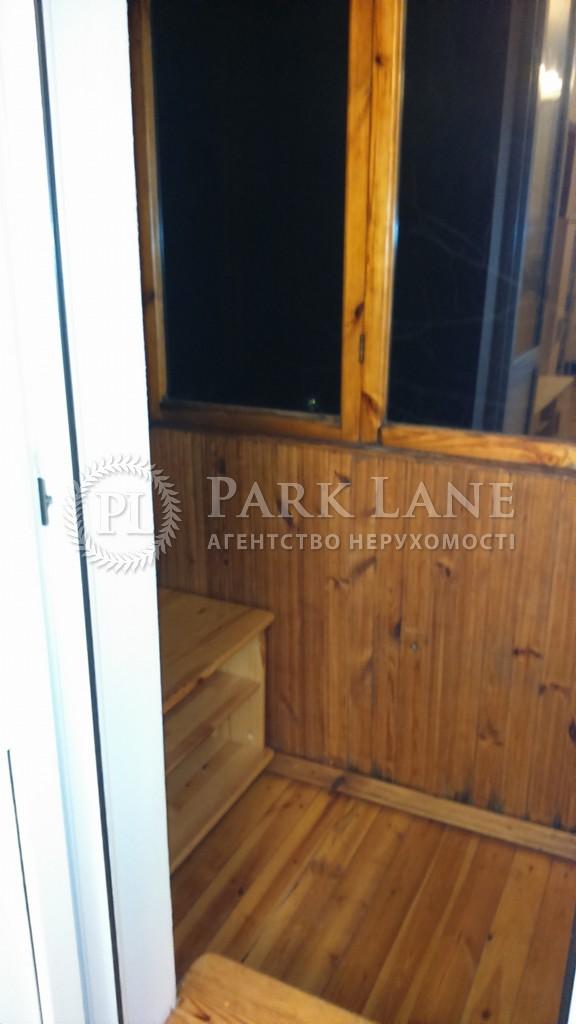 Квартира Арсенальный пер., 5, Киев, Z-540717 - Фото 37
