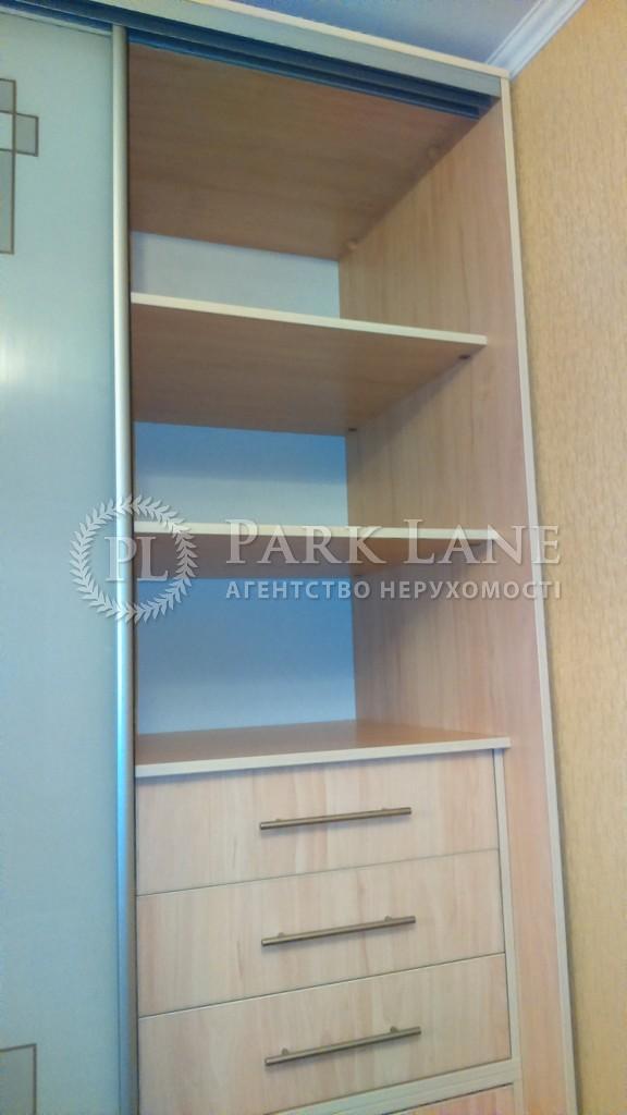 Квартира Арсенальный пер., 5, Киев, Z-540717 - Фото 30