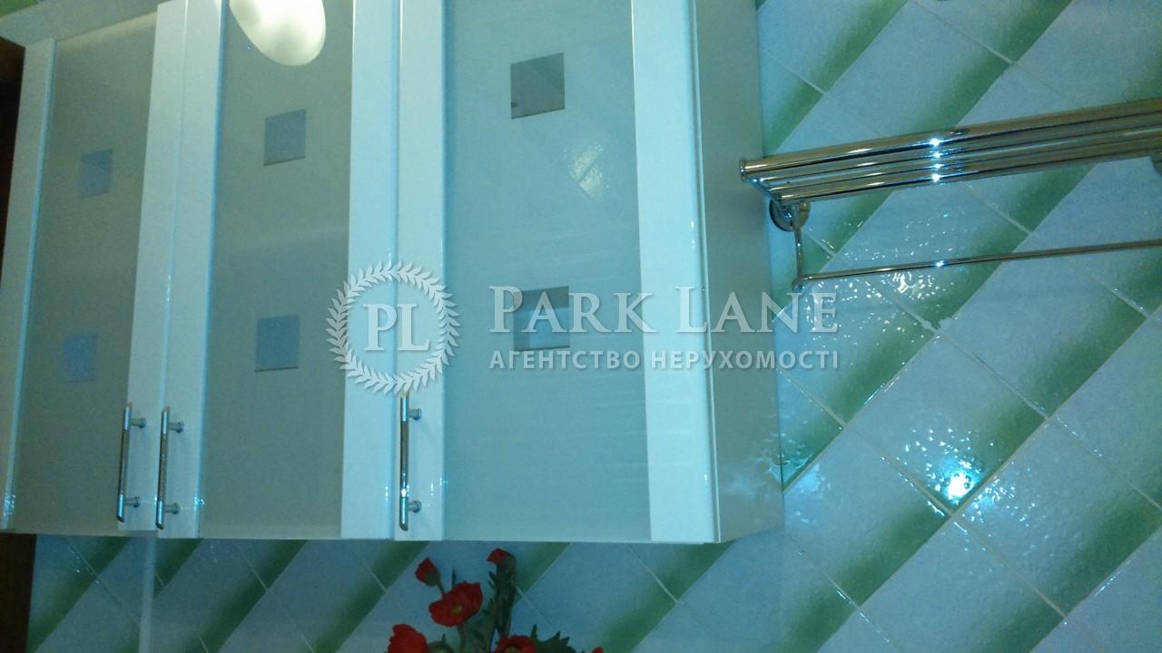 Квартира Арсенальный пер., 5, Киев, Z-540717 - Фото 21