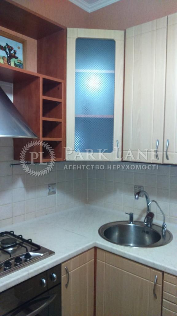 Квартира Арсенальный пер., 5, Киев, Z-540717 - Фото 14