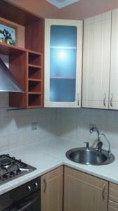 Квартира Z-540717, Арсенальный пер., 5, Киев - Фото 14