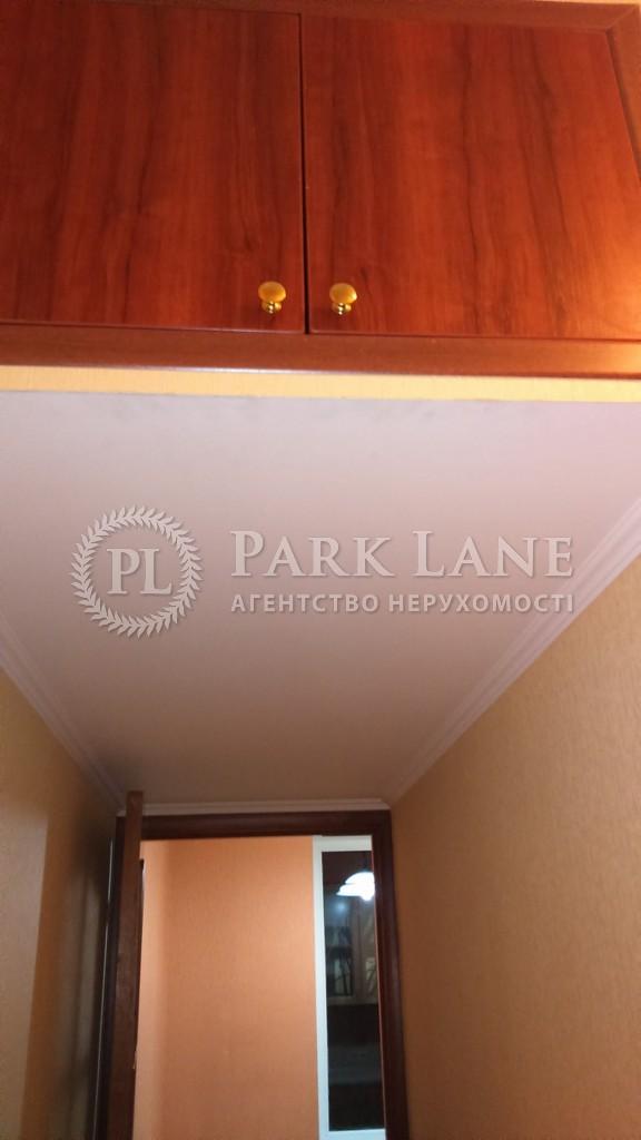 Квартира Арсенальный пер., 5, Киев, Z-540717 - Фото 34