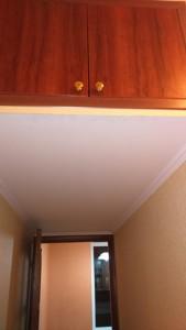 Квартира Z-540717, Арсенальный пер., 5, Киев - Фото 34