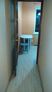 Квартира Z-540717, Арсенальный пер., 5, Киев - Фото 36