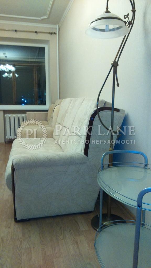 Квартира Арсенальный пер., 5, Киев, Z-540717 - Фото 5