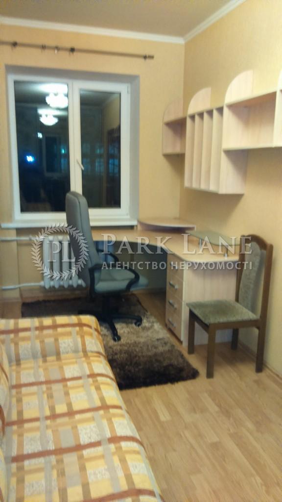 Квартира Арсенальный пер., 5, Киев, Z-540717 - Фото 7
