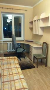 Квартира Z-540717, Арсенальный пер., 5, Киев - Фото 7