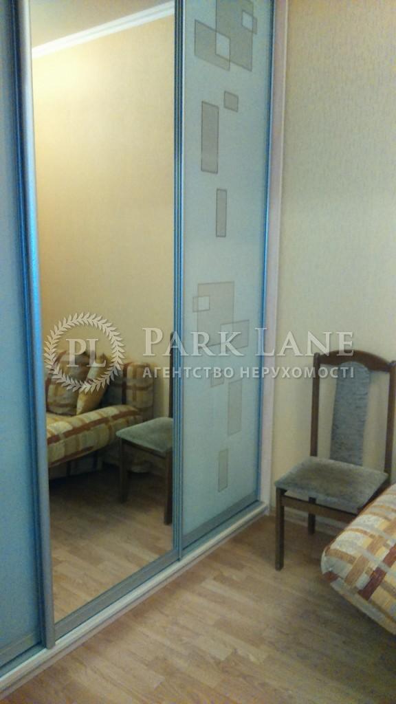 Квартира Арсенальный пер., 5, Киев, Z-540717 - Фото 9
