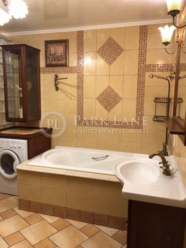 Квартира ул. Дмитриевская, 35а, Киев, R-22504 - Фото 16