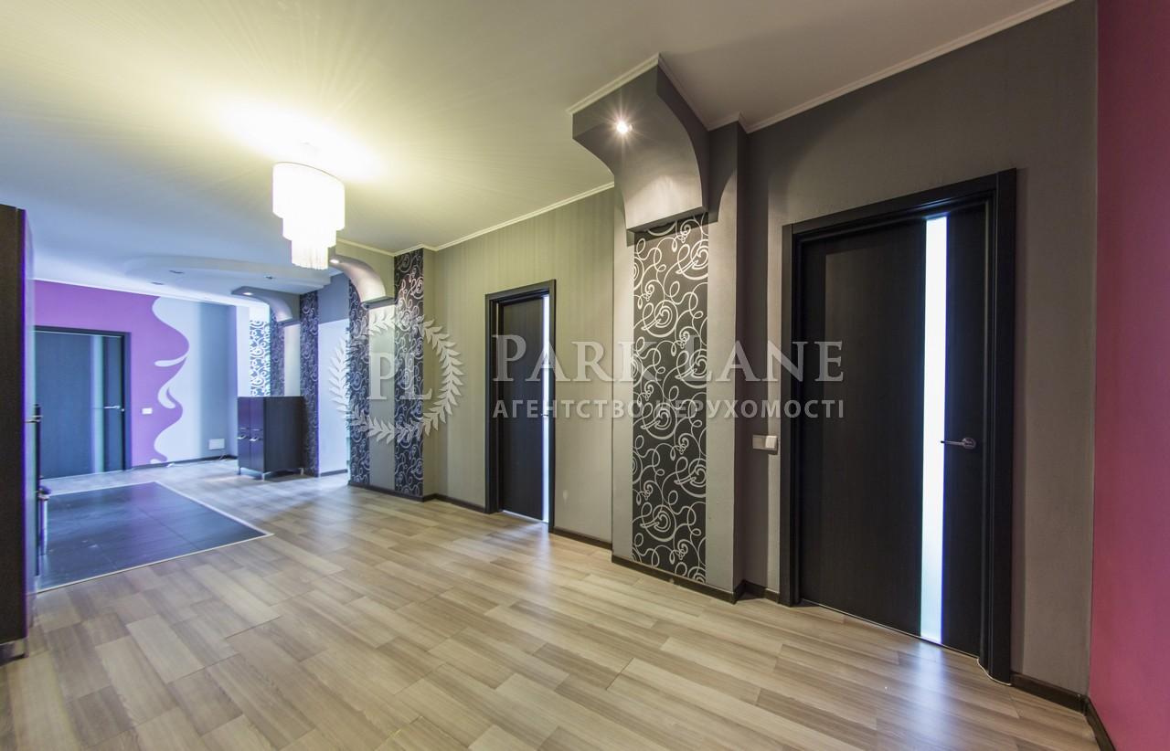 Квартира вул. Дніпровська наб., 25, Київ, M-9951 - Фото 17