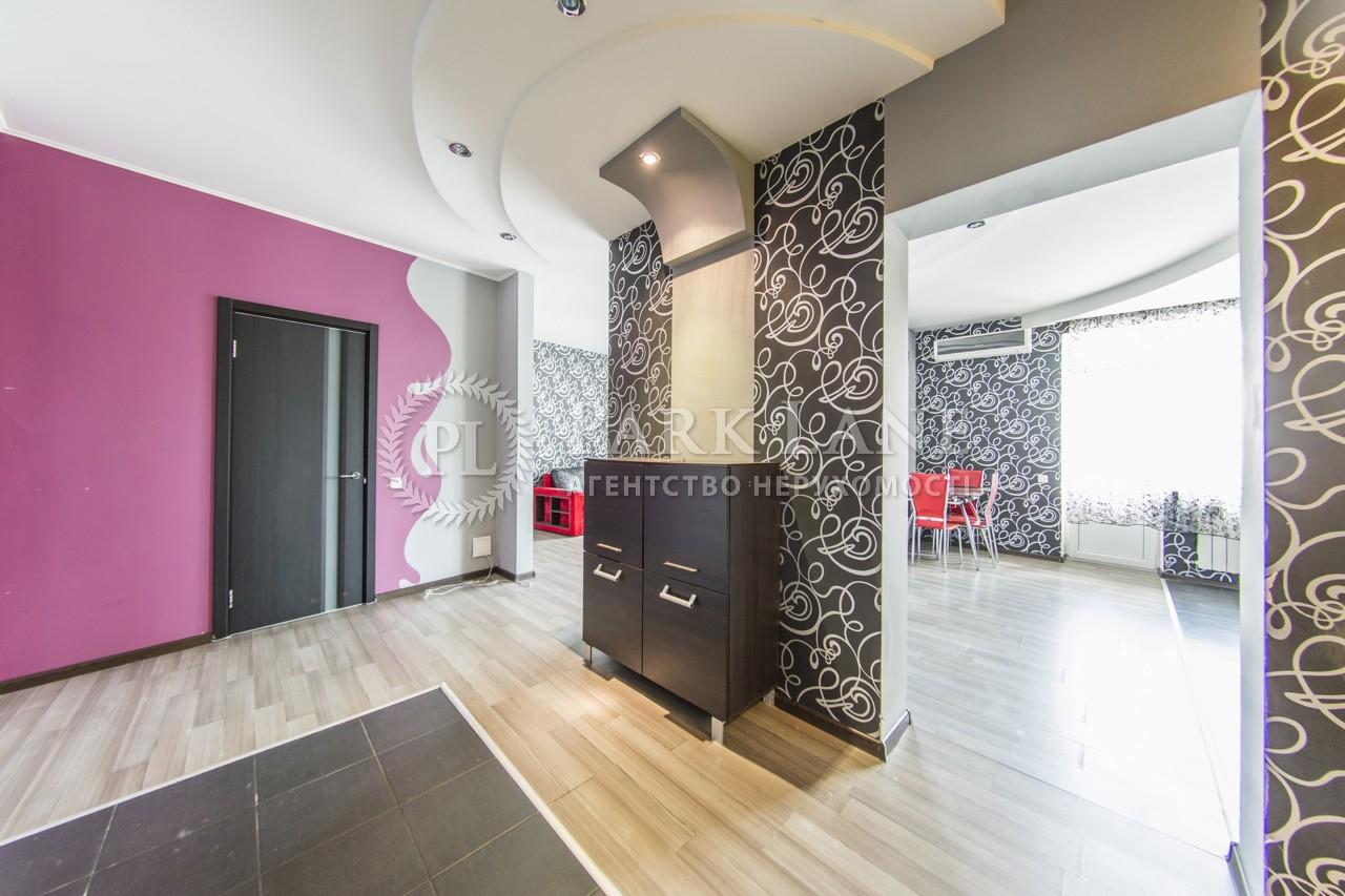 Квартира вул. Дніпровська наб., 25, Київ, M-9951 - Фото 19