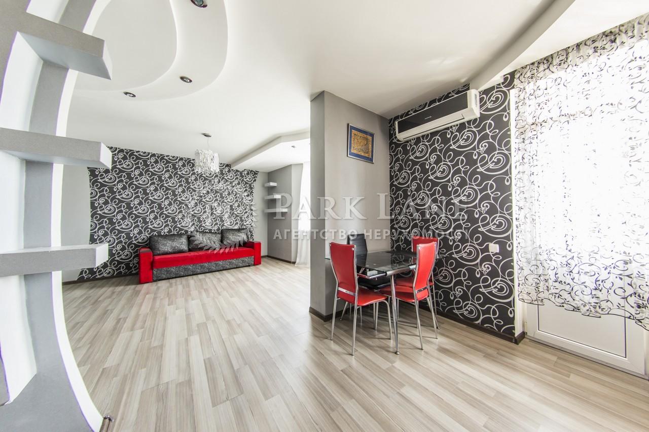 Квартира вул. Дніпровська наб., 25, Київ, M-9951 - Фото 3