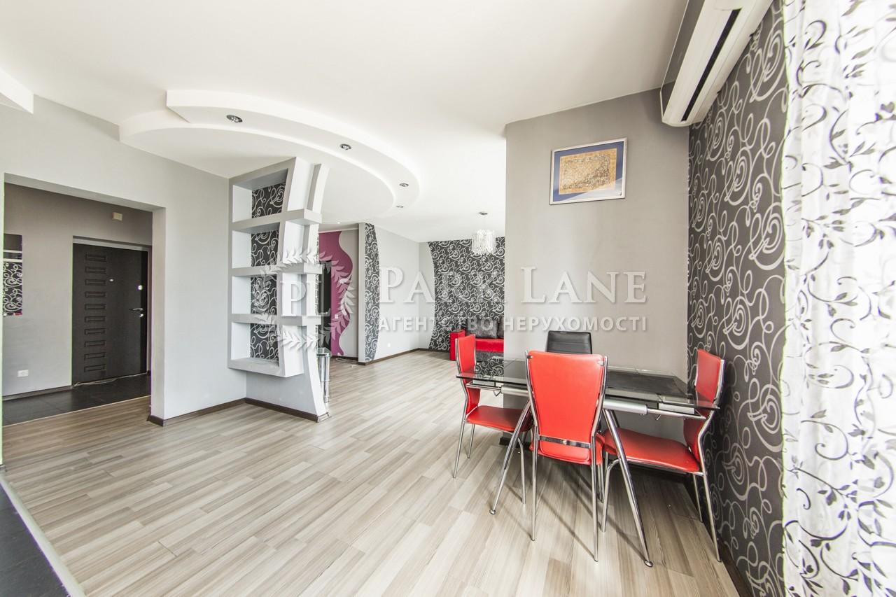 Квартира вул. Дніпровська наб., 25, Київ, M-9951 - Фото 6