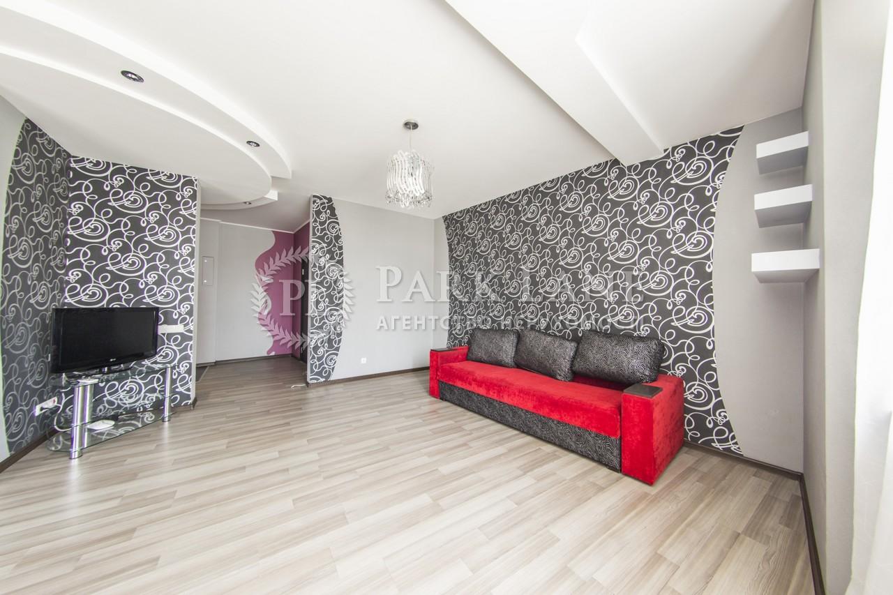 Квартира вул. Дніпровська наб., 25, Київ, M-9951 - Фото 5