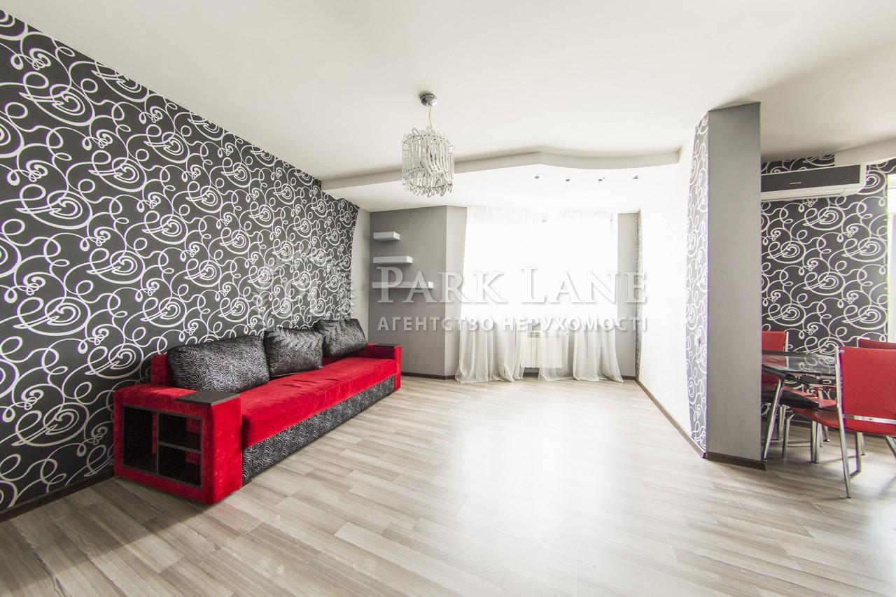 Квартира вул. Дніпровська наб., 25, Київ, M-9951 - Фото 4