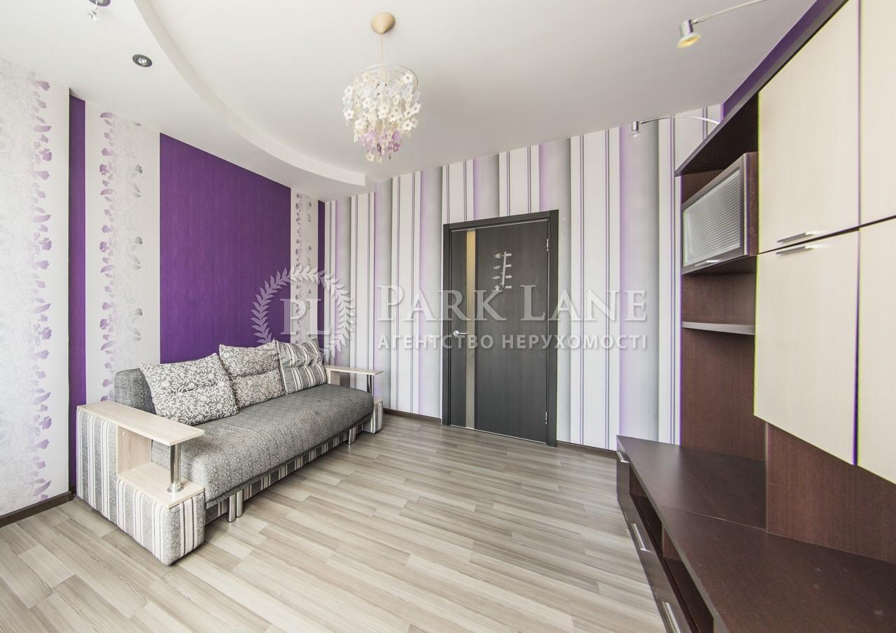 Квартира вул. Дніпровська наб., 25, Київ, M-9951 - Фото 12