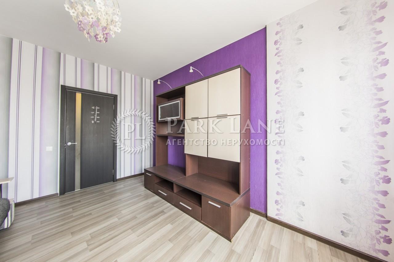 Квартира вул. Дніпровська наб., 25, Київ, M-9951 - Фото 13