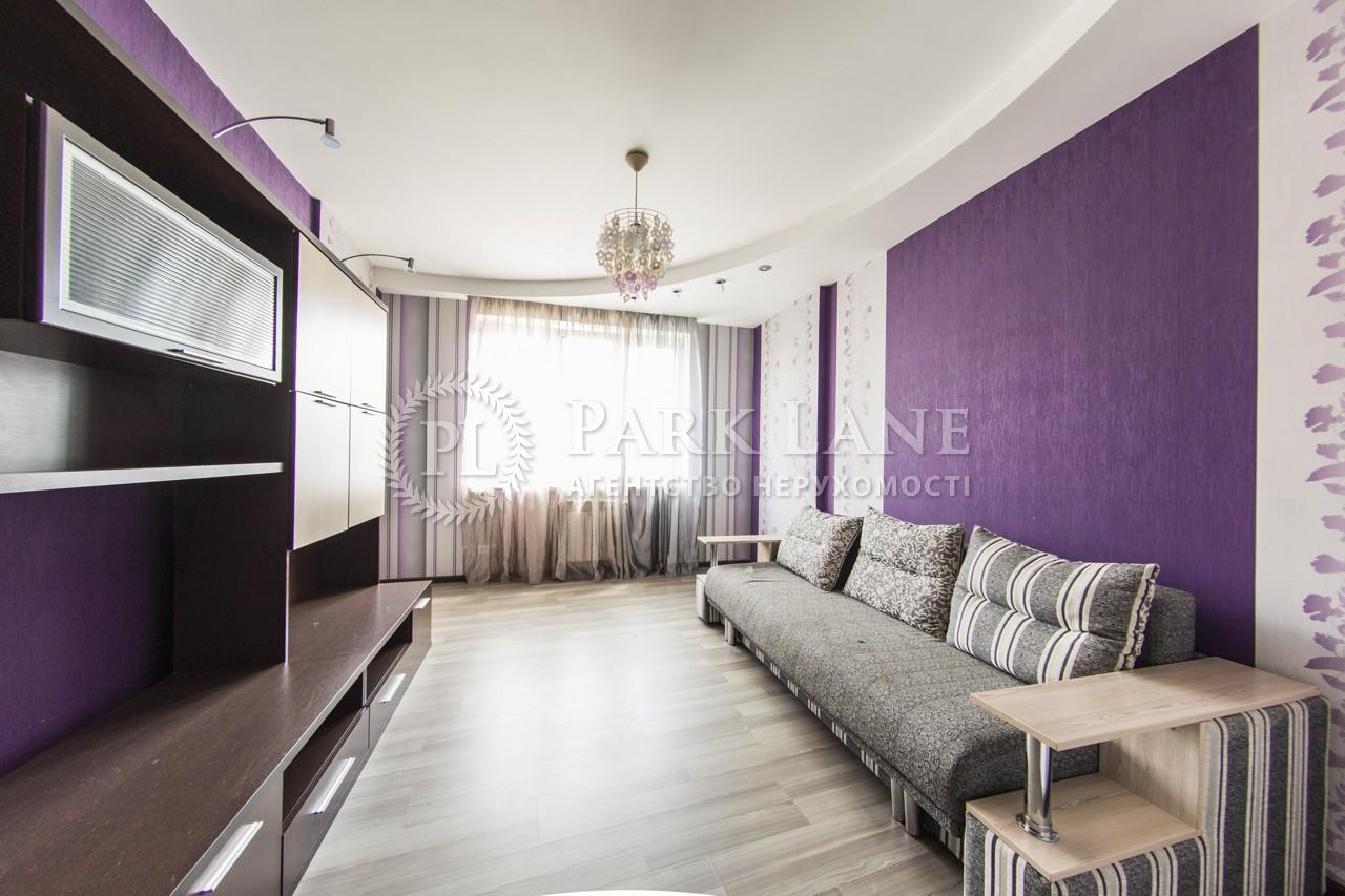Квартира вул. Дніпровська наб., 25, Київ, M-9951 - Фото 11