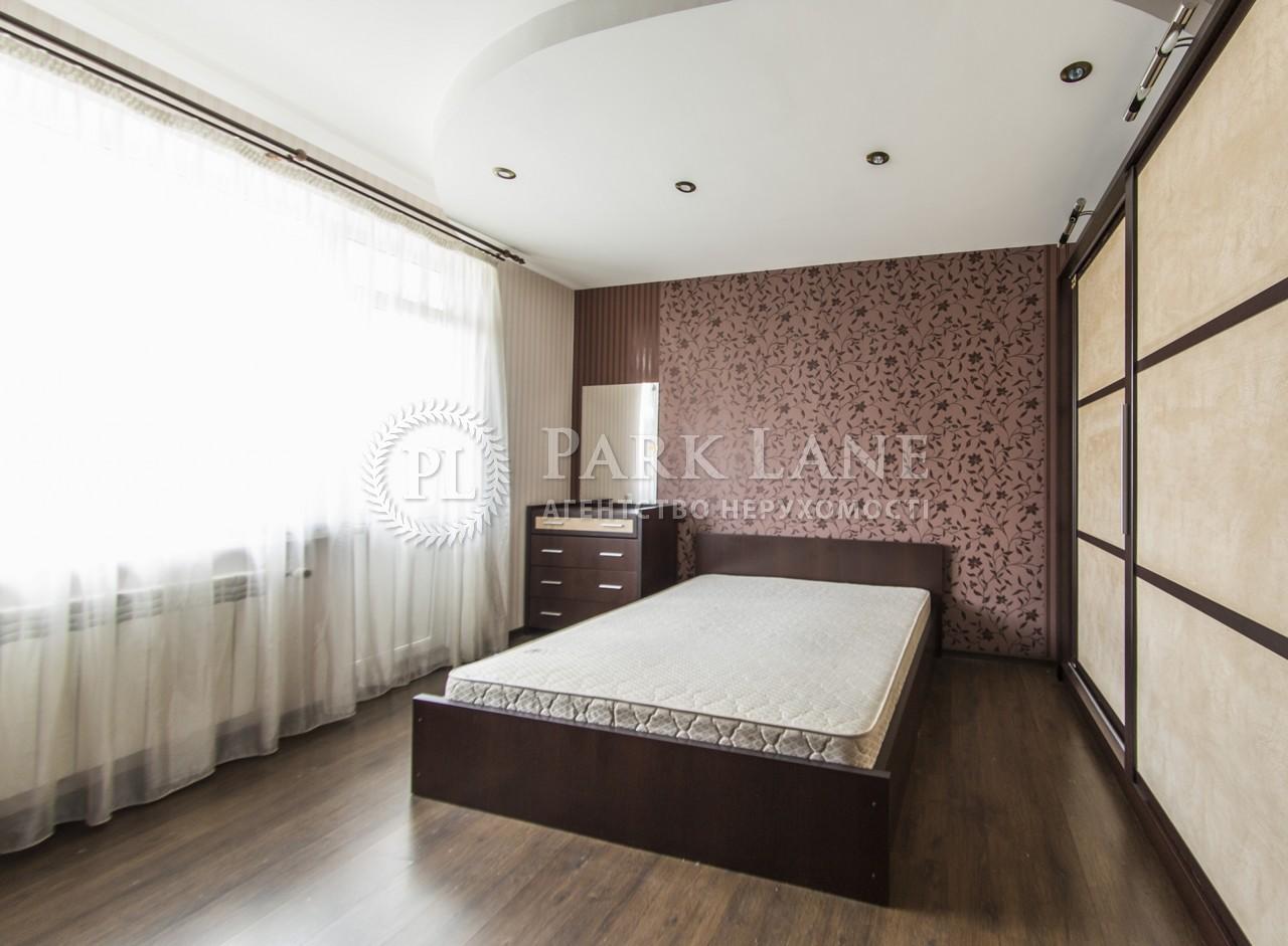 Квартира вул. Дніпровська наб., 25, Київ, M-9951 - Фото 9