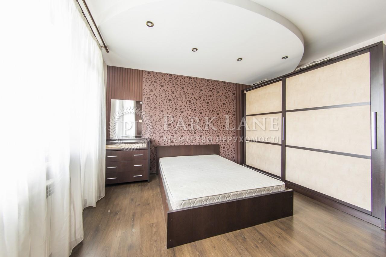Квартира вул. Дніпровська наб., 25, Київ, M-9951 - Фото 10