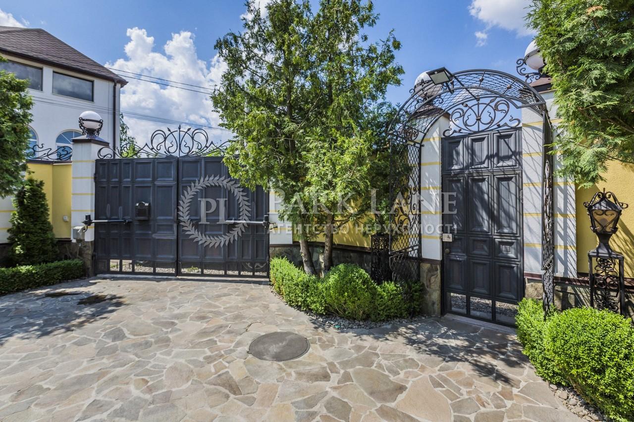 Будинок вул. Малинова, Київ, B-98839 - Фото 35