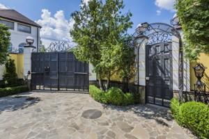 Дом B-98839, Малиновая, Киев - Фото 35