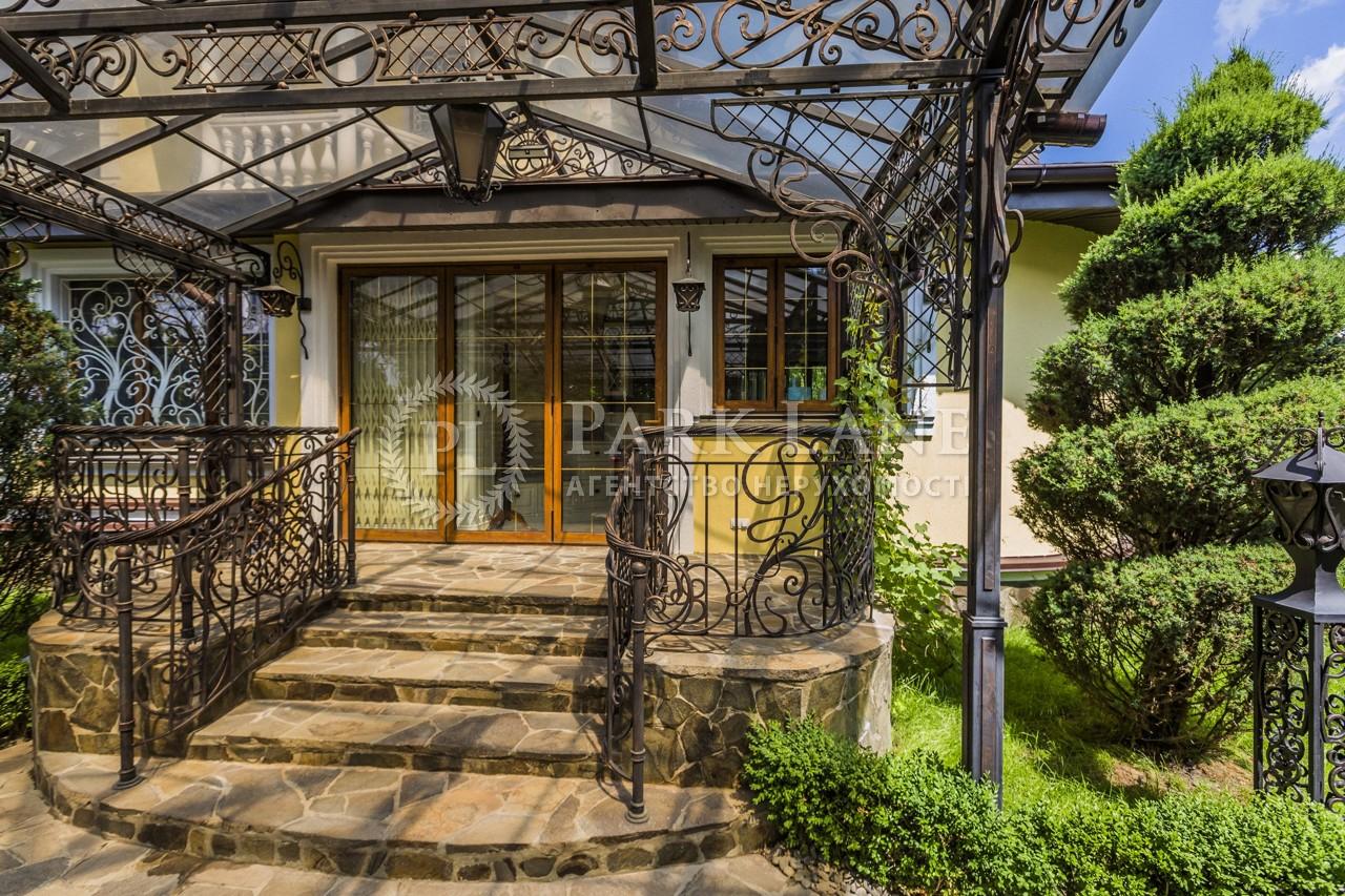 Будинок вул. Малинова, Київ, B-98839 - Фото 28