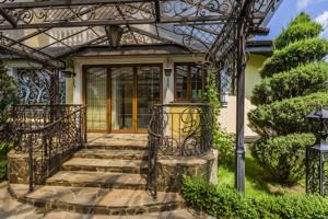 Дом B-98839, Малиновая, Киев - Фото 28