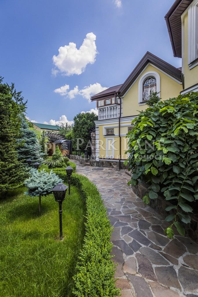 Дом ул. Малиновая, Киев, B-98839 - Фото 31