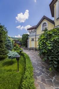Дом B-98839, Малиновая, Киев - Фото 31