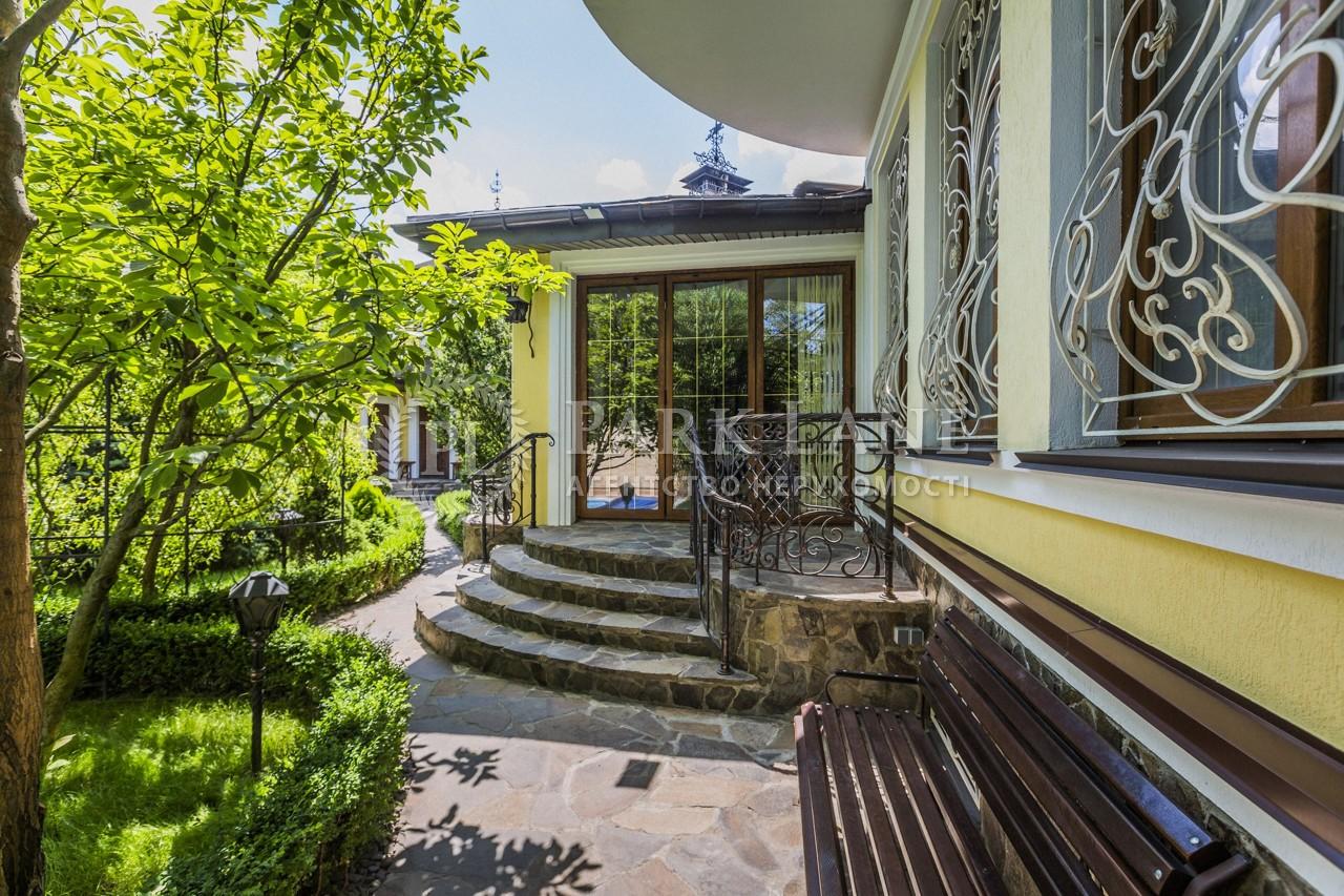 Будинок вул. Малинова, Київ, B-98839 - Фото 29