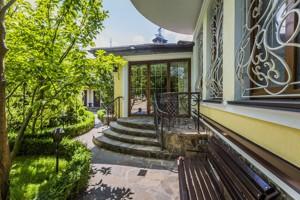 Дом B-98839, Малиновая, Киев - Фото 29