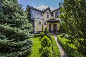 Дом B-98839, Малиновая, Киев - Фото 30