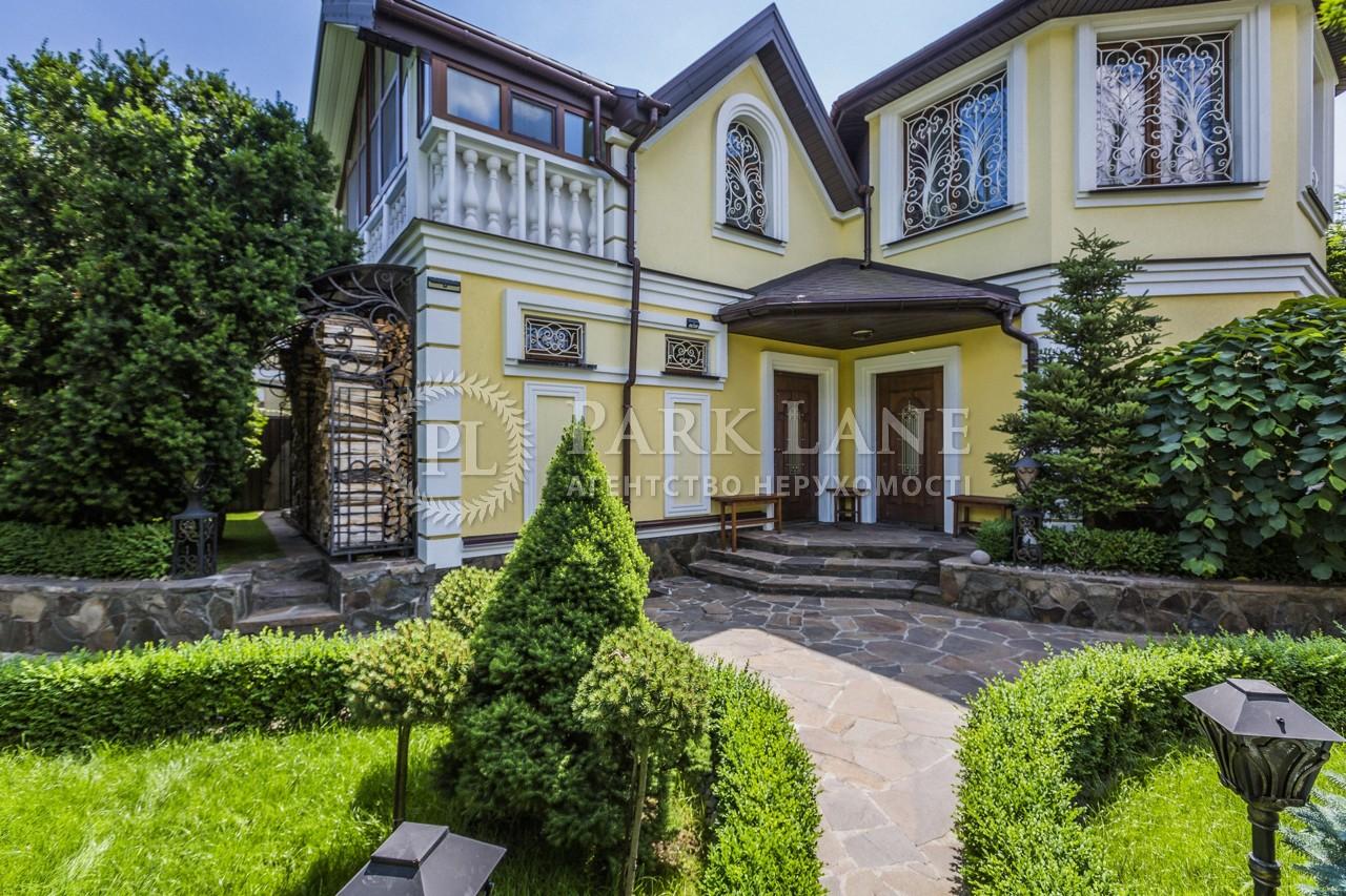 Дом ул. Малиновая, Киев, B-98839 - Фото 9