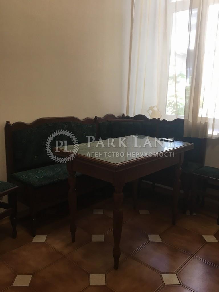Квартира ул. Рейтарская, 31/16, Киев, Z-563756 - Фото 15