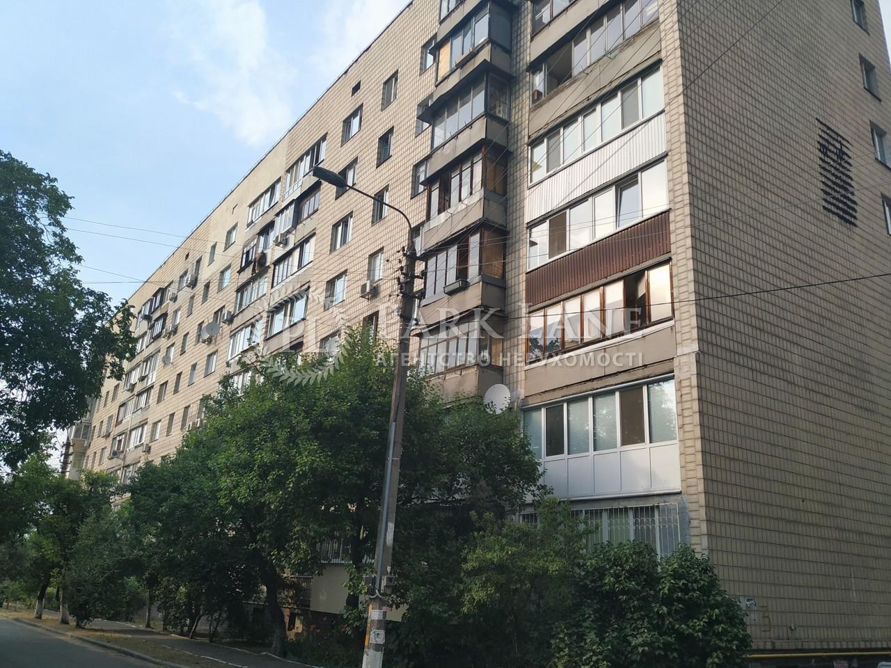 Квартира ул. Малокитаевская, 3, Киев, Z-944125 - Фото 16